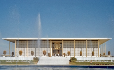 1959_US_Embassy_New_Delhi