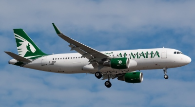 al_maha_airways