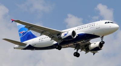 atlantic_airways