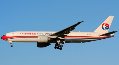 china_cargo_airlines