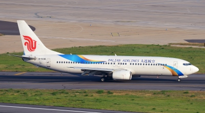 dalian_airlines