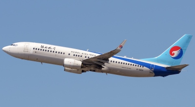hebei_airlines