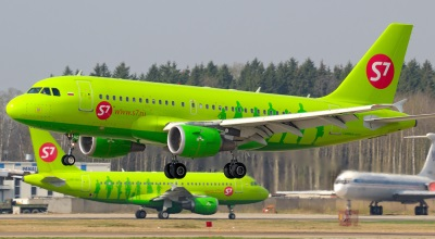 s7_airlines