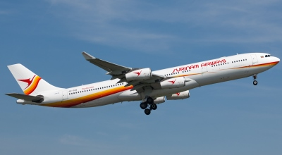 surinam_airways