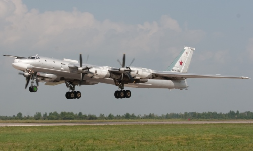 united_aircraft_corporation_tu-95ms