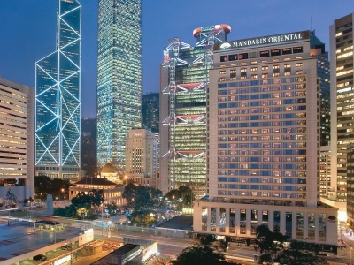 china_p-r-_of_hong_kong_mandarin_oriental