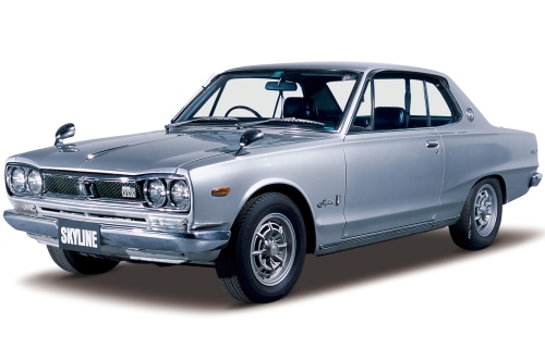 1968 Nissan Skyline Coupe