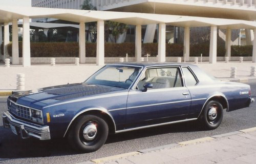 1977 Chevrolet Impala Coupe