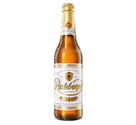 Germany Radeberger Pilsner