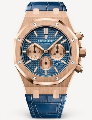 Audemars Piguet Royal Oak Chronograph 41mm 26331OR.OO.D315CR.01