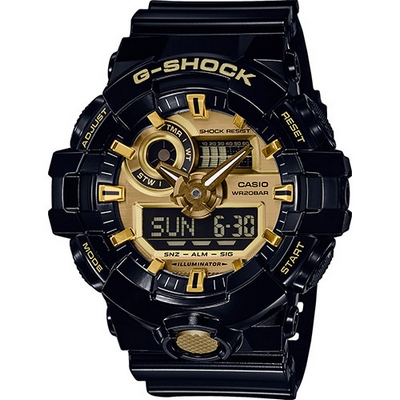 Casio G-Shock 53.4mm Q GA-710GB-1AER