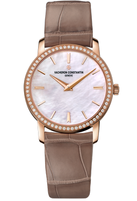 Vacheron Constantin Traditionnelle 30mm 25558 000R-B156