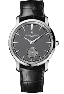 Vacheron Constantin Traditionnelle 38mm 82172 000P-9811